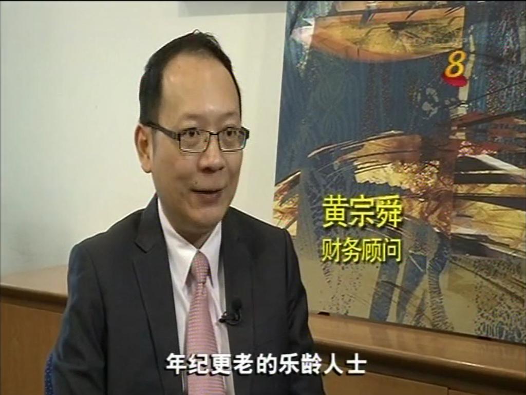 Channel 8 Frontline Raymond Wong